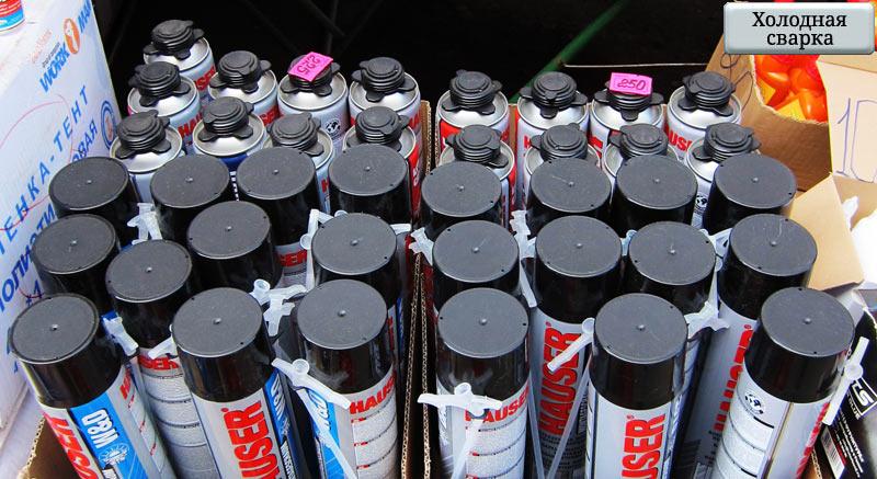 Предлагается в ассортименте: различная холодная сварка и клей ЭПД - холодная сварка - универсальная - 30 грамм