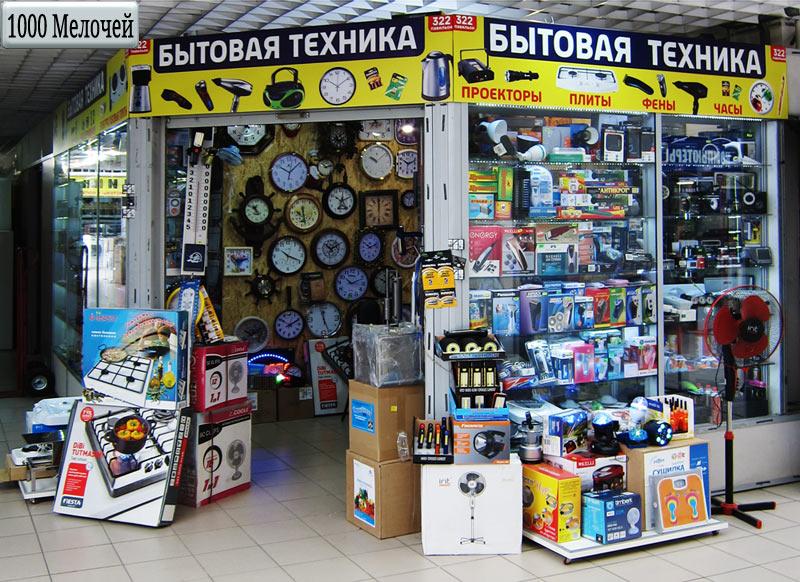 Магазин «1000 Мелочей» предлагает оптом и в розницу бытовую технику - машинки для стрижки волос и сбора катышков, электробритвы и калькуляторы, фонарики и батарейки