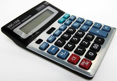 Калькуляторы на Митинском Радиорынке в павильоне 322 «Тысяча мелочей» - SDC-1238