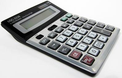 Калькуляторы на Митинском Радиорынке в павильоне 322 «Тысяча мелочей» - SDC-2238