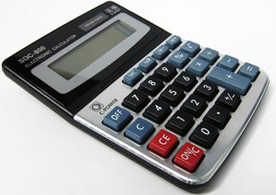 Калькуляторы на Митинском Радиорынке в павильоне 322 «Тысяча мелочей» - SDC-800