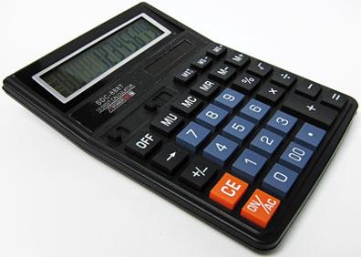 Калькуляторы на Митинском Радиорынке в павильоне 322 «Тысяча мелочей» - SDC-888T