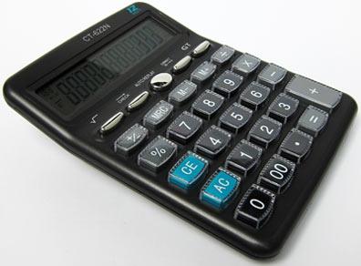 Калькуляторы на Митинском Радиорынке в павильоне 322 «Тысяча мелочей» - CT-622N