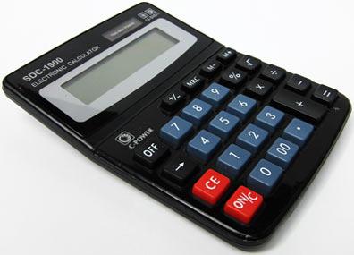 Калькуляторы на Митинском Радиорынке в павильоне 322 «Тысяча мелочей» - SDC-1900
