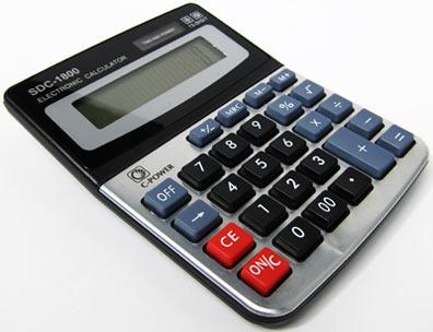Калькуляторы на Митинском Радиорынке в павильоне 322 «Тысяча мелочей» - SDC-1800