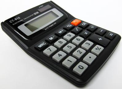 Калькуляторы на Митинском Радиорынке в павильоне 322 «Тысяча мелочей» - CT-810