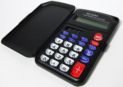 Калькуляторы на Митинском Радиорынке в павильоне 322 «Тысяча мелочей» - KK-568A