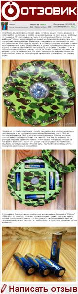 Алкалиновые батарейки Облик LR06 AA - На удивление очень долгоиграющие на сайте «Отзовик»