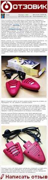 Сушилка для обуви Прохладненская Комфорт - Удобная вещь на сайте «Отзовик»