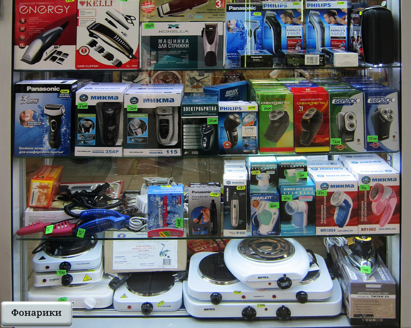 Витрина с машинками для стрижки волос, электроплитками и радиоприемниками