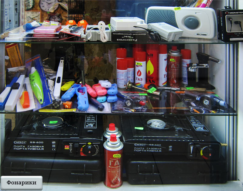 Витрина с газовым оборудованием в павильоне 322 Митинского Радиорынка