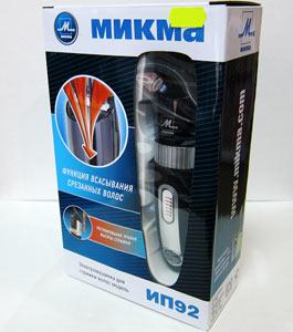 Машинки Mikma стрижки волос на Митинском Радиорынке в павильоне 322 «Тысяча мелочей»
