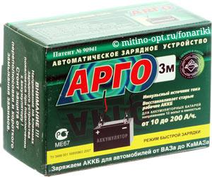 Фотография ураковки. Автоматическое зарядное устройство «Арго 3М»
