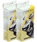 ИП Фоминова Л.Н. предлагает оптом сушилки для обуви «Комфорт»