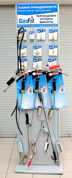 Газовые принадлежности оптом
