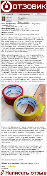 Цветной скотч Kraftband - хороший липкий скотч на сайте «Отзовик»