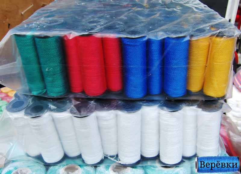 Веревки в Митино в большом ассортименте - фал полипропиленовый и полиэтиленовый