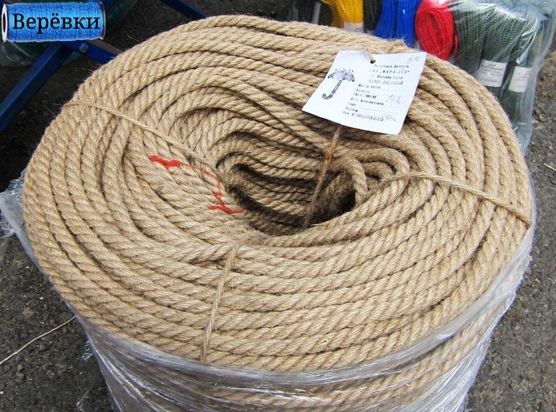 Веревки в Митино в большом ассортименте - леска и шнур, трос и стропа