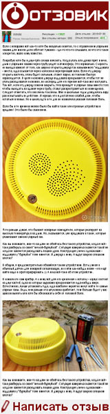 Отзыв о Извещатель пожарный газовый автономный ИП 435-01 СИ - Очень нужная вещь в частном доме и на даче, на сайте «Отзовик»