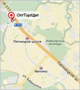 Компания «ОптТоргЩит» нанесена на Яндекс-Карту - здесь вы сможете купить автономные пожарные извещатели