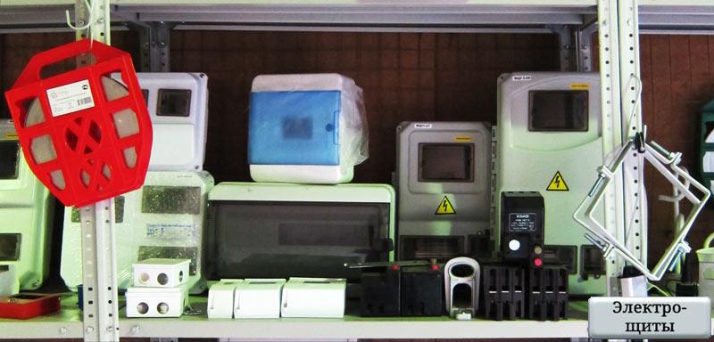 Электрощиты и боксы российского производства в ассортименте - металлические и пластиковые. В том числе боксы известной марки Текфор со степенью защиты IP40 и IP65