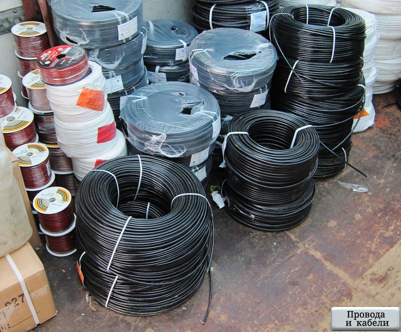 В ассортименте кабель и провод в технологической намотке
