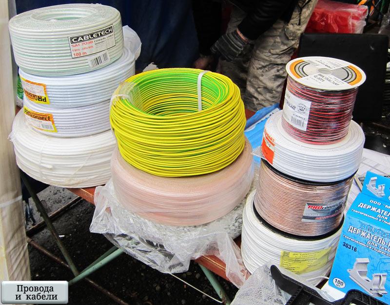 В ассортименте кабель и провод разных цветов