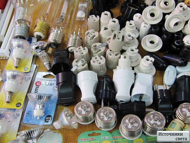 Электропатроны и лампы в новом павильоне «Источники света» №537 на втором этаже Митинского Радиорынка