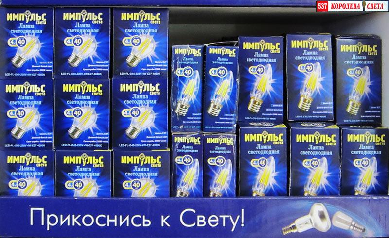 Лампочки ЛОН «Импульс Света» в нашем магазине - павильон №537 на втором этаже Митинского Радиорынка