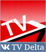 Группа «ТВ Дельта» - заходите к нам и задавайте интересующие вас вопросы, а мы постараемся на них ответить