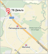Компания «ТВ Дельта» нанесён на Яндекс-Карту и вам будет не трудно построить свой маршрут от дома или офиса