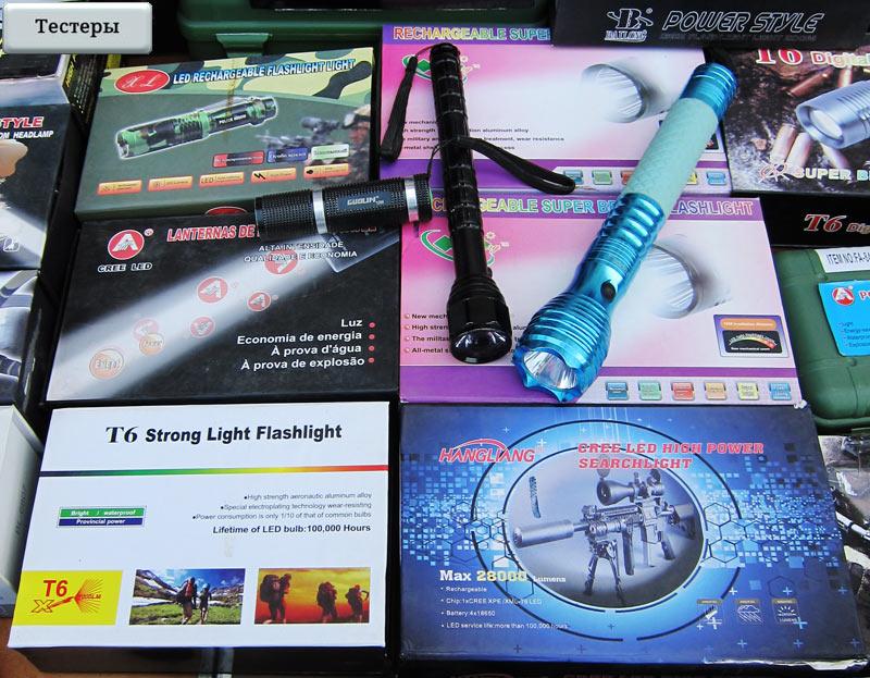 Мультиметры, пробники, LED-фонари Mastech, DT, Meet, детекторы скрытой проводки