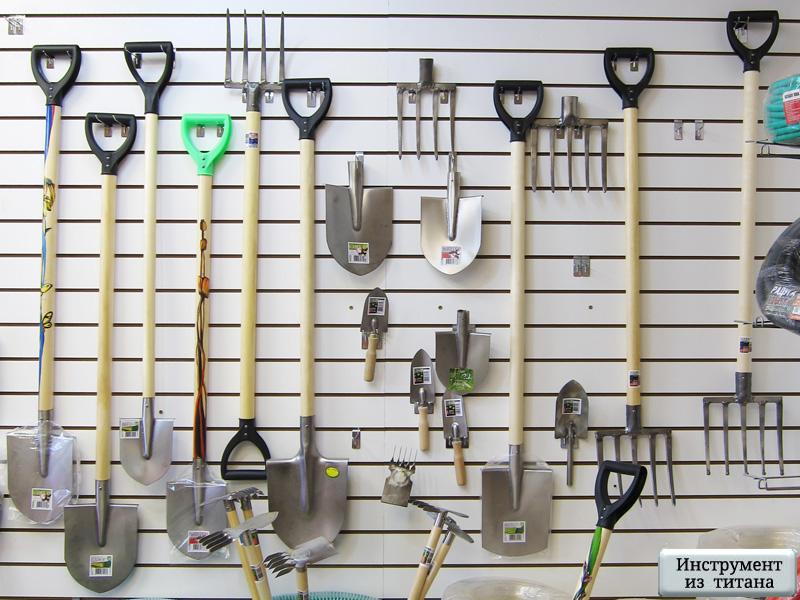 ИП «Бабанов С.» предлагает в ассортименте: титановые лопаты: «Автомобильная», «Юниор», «Дачная», «Садовая»,            «Штампованная» и «Траншейная»; тяпки, мотыги и рыхлители разных форм и ращзмеров; авторские работы: титановые            лопаты в подарочном исполнении; разное: титановые вилы и грабли, садовые совки.