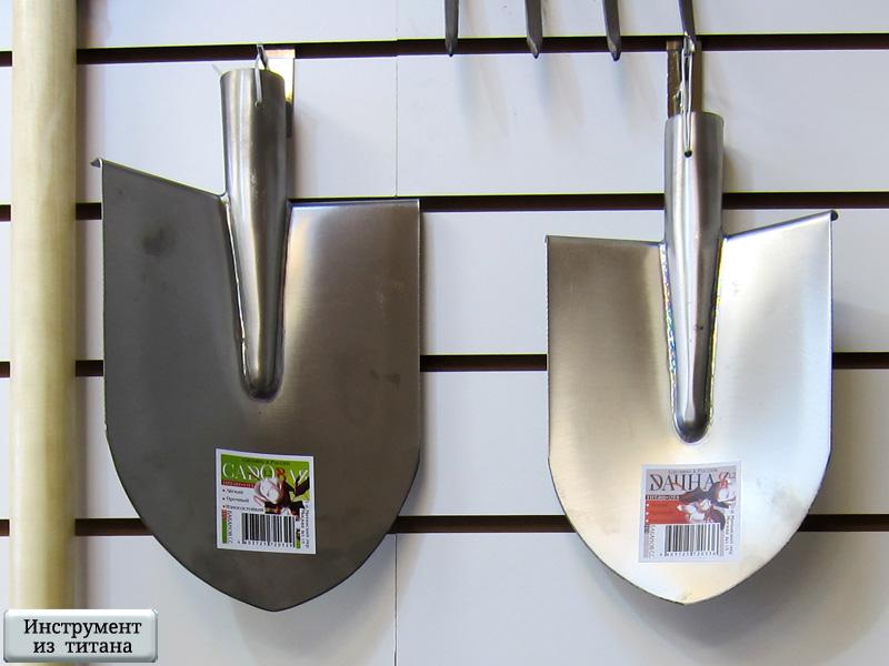 ИП «Бабанов С.» предлагает в ассортименте титановые лопаты различных размеров.