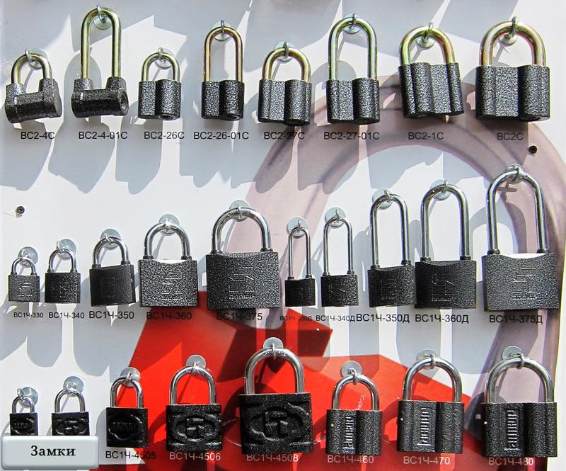 ООО «Титан-Лок» предлагает в ассортименте: стальные двери, дверные доводчики; кронштейны; роликовые направляющие