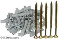 Фотография «Пять металлических саморезов и дюбели на втором плане». Автор Игорь Веснинов / Фотобанк Лори