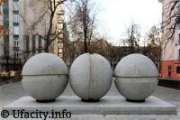 Фотография скульптуры в столице Башкирии - Уфе © Ufacity.info
