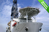 Японское научное судно для глубоководного бурения «Chikyu Hakken», известное так же под названиями               «Earth Discovery» и «Godzilla-Maru»