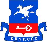 Герб Внуково - эксклавного района Западного административного округа Москвы