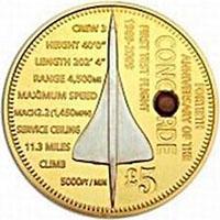 Фотография монеты с кусочком титана от Конкорда. Автор - Игорь Веснинов